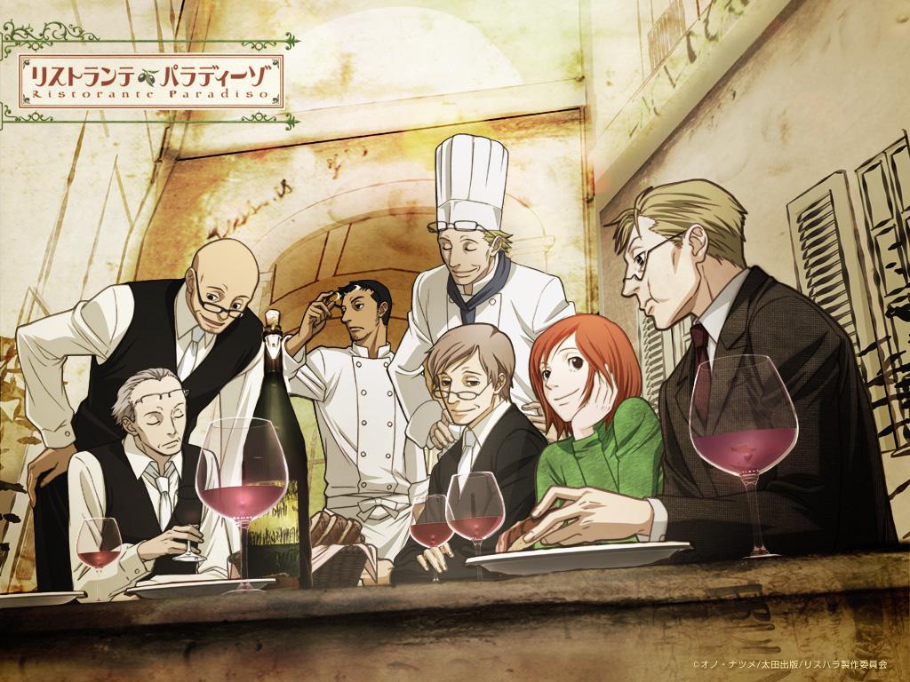 Ristorante Paradiso anime ile ilgili görsel sonucu
